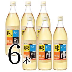 りんご酢配合 味わい健康酢900ml 6本...