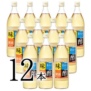 りんご酢配合 味わい健康酢900ml 12本...