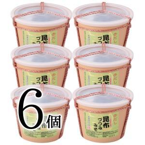山元昆布づつみ味噌赤だし6個セット 北海道産昆布を使用!|oisi