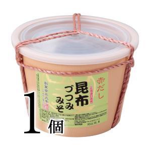 山元昆布づつみ味噌赤だし1個北海道産昆布を使用!|oisi