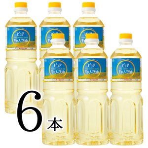 ピュアキャノーラ油1リットル 6本 オレイン酸|oisi