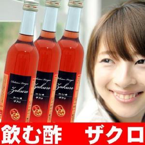 果実酢 飲むおいしい酢ザクロ 500ml 3本セット フルーツビネガー