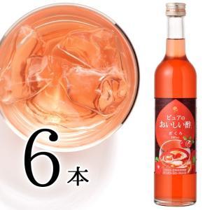 果実酢 飲むおいしい酢ザクロ 500ml 6本セット フルーツビネガー