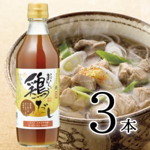 鹿児島県産の鶏を使用した旨味たっぷりのだし さっぱりとした中にも濃厚さがあります!