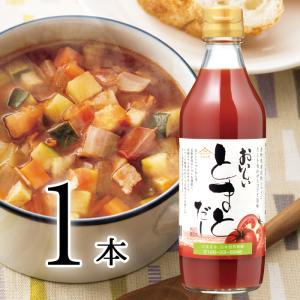 おいしい とまとだし 360ml 1本 完熟トマトに真鯛エキスを合わせた旨味とコク トマトソース、トマト鍋、ミネストローネにも|oisi
