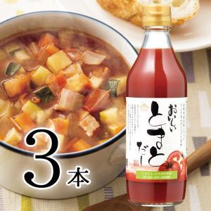 おいしい とまとだし 360ml 3本 完熟トマトに真鯛エキスを合わせた旨味とコク トマトソース、トマト鍋、ミネストローネにも|oisi
