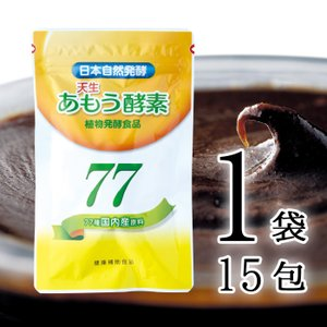 あもう酵素77 1袋15包(1包たっぷり3g) ペーストタイプ酵素 77種類の厳選植物発酵エキス!|oisi