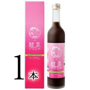 モンドセレクション2016金賞 酵素ジェンヌ500ml コラーゲン、ヒアルロン酸配合の贅沢ドリンク
