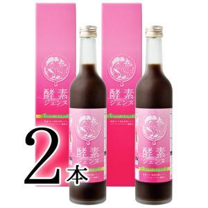 【モンドセレクション2016金賞】酵素ジェンヌ500ml 2本セット コラーゲン、ヒアルロン酸配合の贅沢ドリンク|oisi