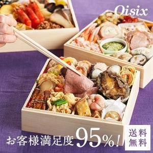 おせち お節 御節 2020 Oisix(オイシックス)のオリジナルおせち上高砂(和洋三段重)(送料...