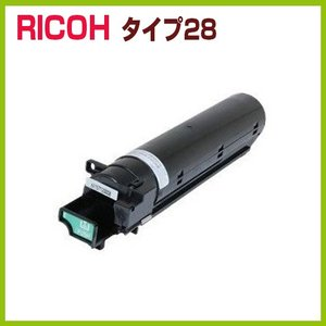 対応機種 imagio Neo135 Neo135-6 Neo135-765 Neo165 Neo1...