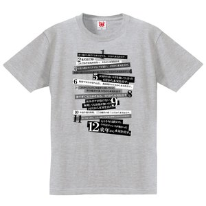 シャレもん 来月から本気だす 面白 ジョーク 雑貨 Tシャツ プレゼント パーティーグッズ シャレも...