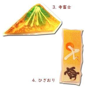 細工かまぼこ oizen 03