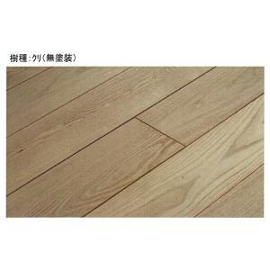 無垢フローリング 国産木材 クリ床材(無垢フローリング) 90×15×乱尺|ok-depot