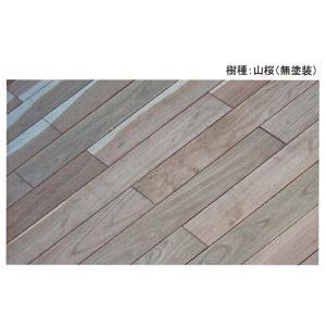 無垢フローリング 国産木材 山桜床材(無垢フローリング) 90×15×乱尺|ok-depot