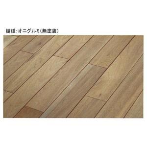 無垢フローリング 国産木材 オニグルミ床材(無垢フローリング) 90×15×乱尺|ok-depot