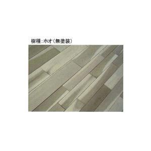 無垢フローリング 国産木材 ホオ床材(無垢フローリング) 90×15×乱尺|ok-depot