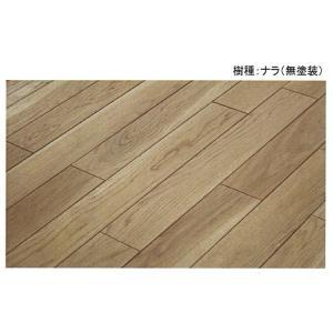 無垢フローリング 国産木材 ナラ床材(無垢フローリング) 90×15×乱尺|ok-depot