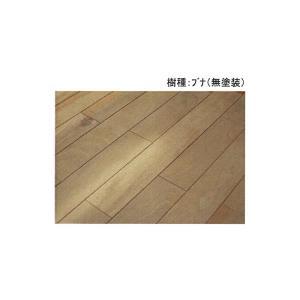 無垢フローリング 国産木材 ブナ床材(無垢フローリング) 90×15×乱尺|ok-depot