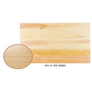 無垢フローリング 国産木材 ヒノキ圧密床材(無垢フローリング) 無節 105×15×3900|ok-depot
