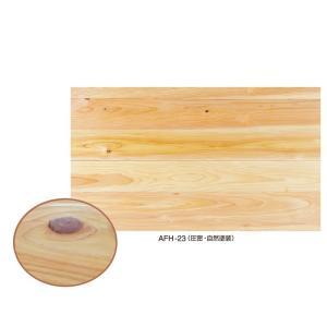 無垢フローリング 国産木材 ヒノキ圧密床材(無垢フローリング) 上小・小節 105×15×1820|ok-depot