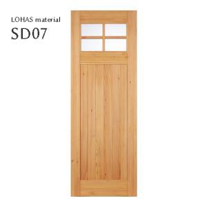 LOHAS material オリジナル無垢建具ドア スタンダードシリーズ SD07 パイン 無塗装|ok-depot