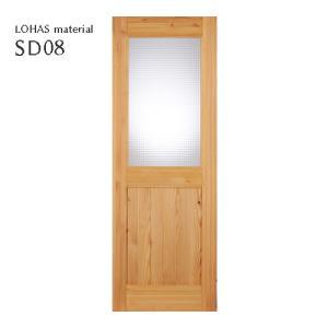 LOHAS material オリジナル無垢建具ドア スタンダードシリーズ SD08 パイン 無塗装|ok-depot