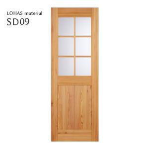 LOHAS material オリジナル無垢建具ドア スタンダードシリーズ SD09 パイン 無塗装|ok-depot