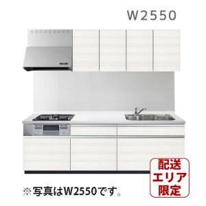 配送エリア限定:激安!!オリジナルシステムキッチン ERARE(エラーレ) Sタイプ W2550|ok-depot