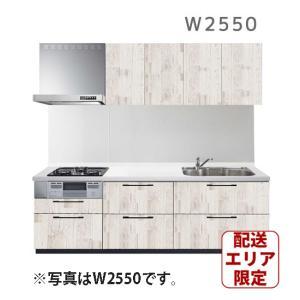 配送エリア限定:激安!!オリジナルシステムキッチン ERARE(エラーレ) Wタイプ W2550|ok-depot
