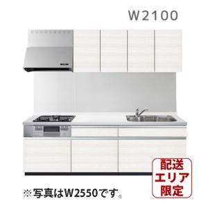 配送エリア限定:激安!!オリジナルシステムキッチン ERARE(エラーレ) Sタイプ W2100|ok-depot
