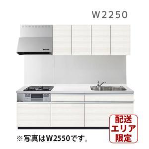 配送エリア限定:激安!!オリジナルシステムキッチン ERARE(エラーレ) Sタイプ W2250|ok-depot