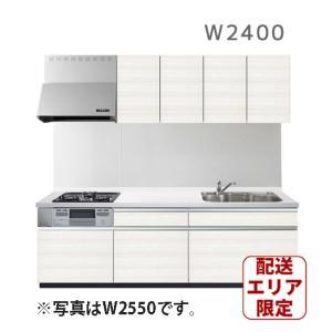 配送エリア限定:激安!!オリジナルシステムキッチン ERARE(エラーレ) Sタイプ W2400|ok-depot