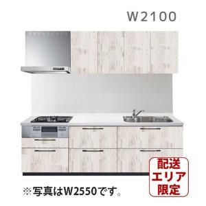 配送エリア限定:激安!!オリジナルシステムキッチン ERARE(エラーレ) Wタイプ W2100|ok-depot