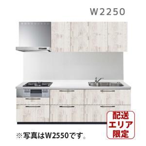配送エリア限定:激安!!オリジナルシステムキッチン ERARE(エラーレ) Wタイプ W2250|ok-depot