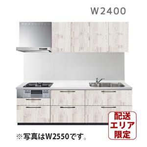 配送エリア限定:激安!!オリジナルシステムキッチン ERARE(エラーレ) Wタイプ W2400|ok-depot