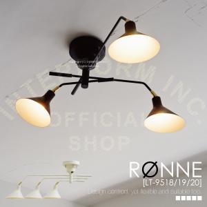 要在庫確認/INTERFORM 照明器具 インターフォルム シーリングライト RONNE(ロネ) LT-9518 BK(ブラック)|ok-depot