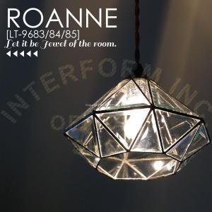 要在庫確認/INTERFORM 照明器具 インターフォルム ペンダントライト ROANNE(ロアンヌ) LT-9683|ok-depot