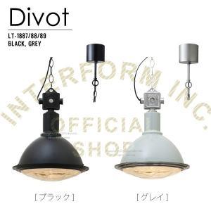 要在庫確認/INTERFORM 照明器具 インターフォルム ペンダントライト Divot(ディボット) LT-1887 BK(ブラック)|ok-depot