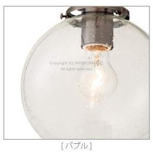 要在庫確認/INTERFORM 照明器具 インターフォルム ペンダントライト Orelia S(オレリアS) LT-1937 BU(バブル)|ok-depot