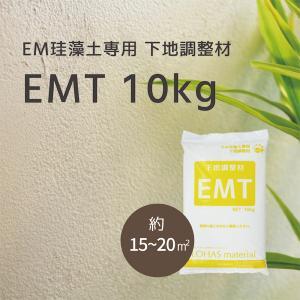 LOHAS material EM珪藻土用 下地調整材 EMT|ok-depot