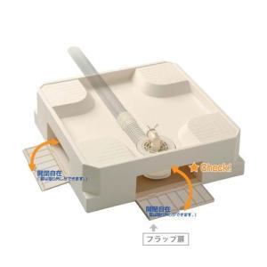 ベストセレクション 洗濯機パン ベストレイ(シナネン製) USB-6464W|ok-depot