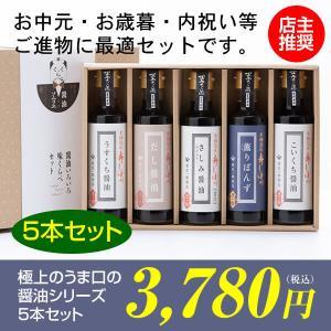 木桶熟成舟しぼりセット進物用(5本箱入りセット)|oka-store