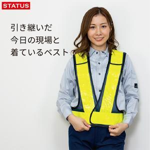 安全ベスト 反射ベスト 夜光ベスト 反射チョッキ ピカチョッキ 名入れ可能 3段階サイズ調整|okacho-store