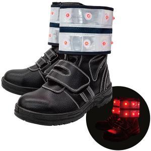 脚絆 反射テープ付き LED 2枚1組セット|okacho-store
