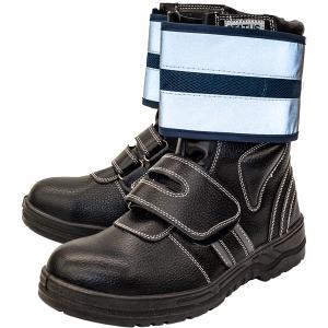 脚絆 フットカバー 反射テープ付き 2枚1組セット|okacho-store