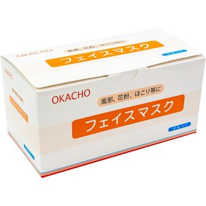 フェイスマスク 使い捨て ほこり対策  3層フィルター 1箱50枚入り okacho-store