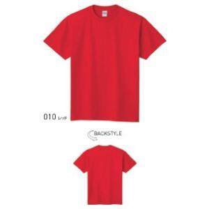 選挙用、応援用、イベント用 ヘビーウェイトTシャツ30枚セット|okacho-store