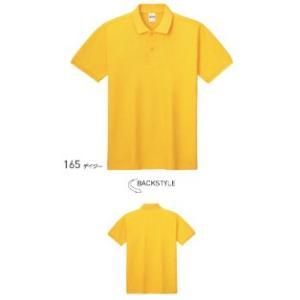 選挙用、応援用、イベント用 ポロシャツ30枚セット|okacho-store