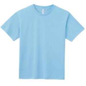 選挙用、応援用、イベント用 ライトドライTシャツ30枚セット|okacho-store
